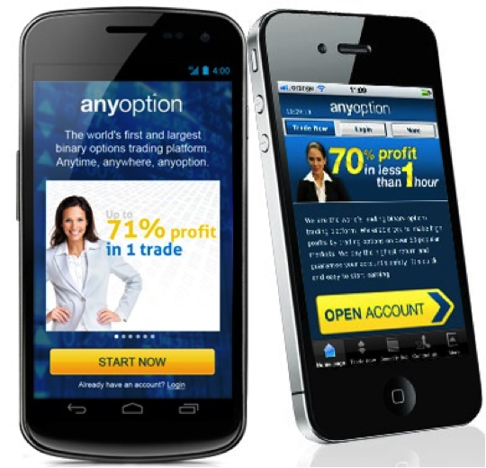 anyoption iphone